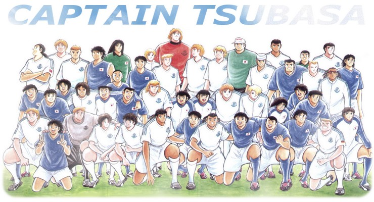 Captain Tsubasa All Star